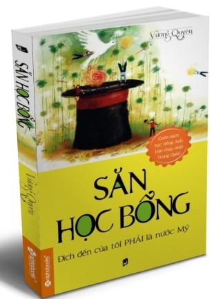 san-hoc-bong-anhtuanle